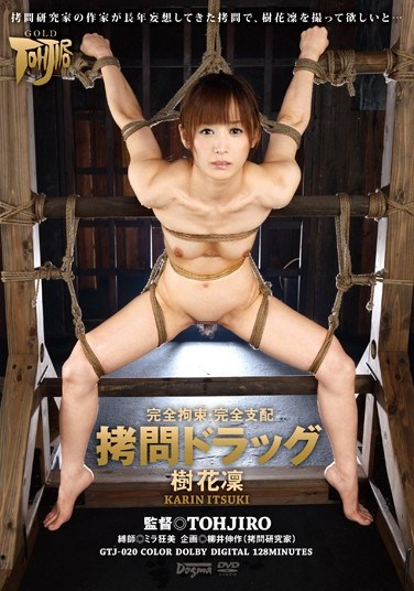 [GTJ-020] Completely Tied Up & Dominated – Torture & Drugs – Rin Itsukika