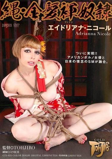 [GTJ-025] Bound Blond Slave – Adrianna Nicole