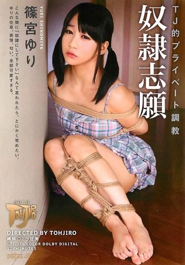 [GTJ-036] TJ-Type Private Breaking In – She Wants To Be A Slave Yuri Shinomiya