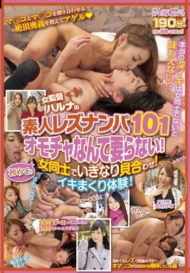 NPS-288 Me Not Amateur Rezunanpa 101 Toys Of The Woman Director Haruna!Suddenly Shellfish Alignment For The First Time Between Women!Iki Rolled Experience!