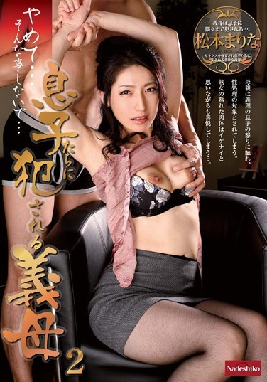 NATR-170 Marina Matsumoto, Mother-in-law To Be Violated By Two Sons … Do Not Do That … Quit
