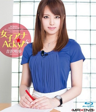 [MXBD-185] Female Anchor – Acky! Akiho Yoshizawa