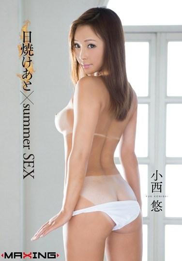 [MXGS-823] Tan Lines x Summer SEX Nodoka Konishi