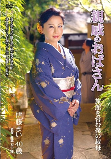 [HHED-26] Granny & Relatives Mai Itoh