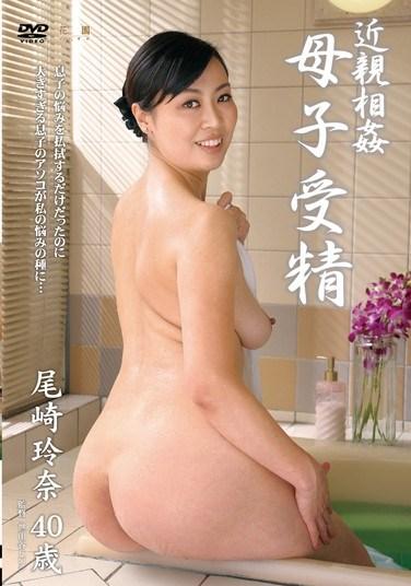 [HIMA-62] Incest Mother And Child Insemination Rena Ozaki