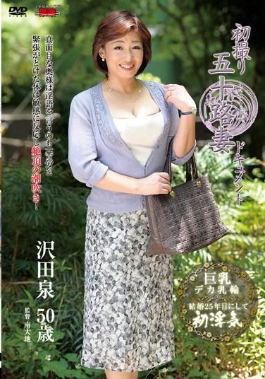 [JRZD-396] Documentary: 50yr Old Wife's First Exposure Izumi Sawada