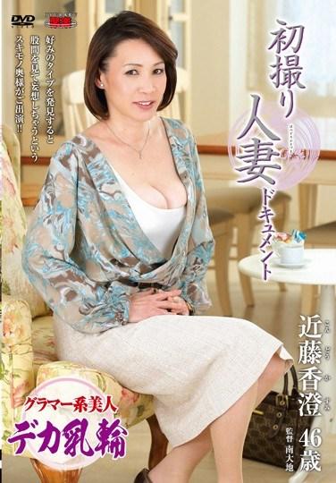 [JRZD-444] First Time Filming My Affair Kasumi Kondo