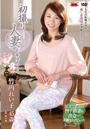 [JRZD-445] First Time Filming My Affair – Reiko Takeuchi