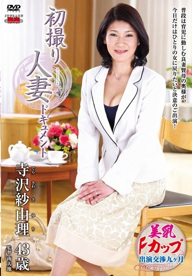 [JRZD-453] First Time Filming My Affair Sayuri Terasawa
