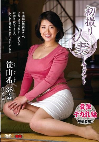 [JRZD-456] First Time Filming My Affair (Nozomi Sasayama)
