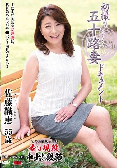 [JRZD-568] Entering The Biz at 50! Orie Sato