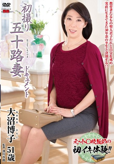 [JRZD-636] First Time Shots Documentary Of A Fifty Something Housewife Hiroko Oonuma