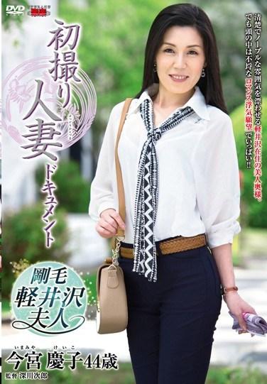[JRZD-653] First Time Filming My Affair Keiko Imamiya