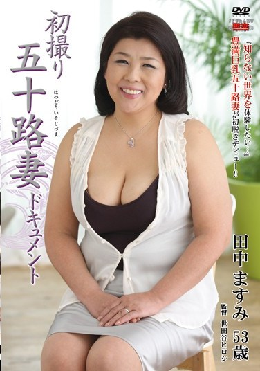 JRZD-226 Masumi Tanaka Age Fifty Wife Takes The First Document