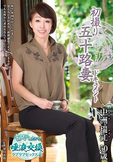 JRZD-757 First Taken Shoot Fifty-two Wife Document Mizue Nakasu