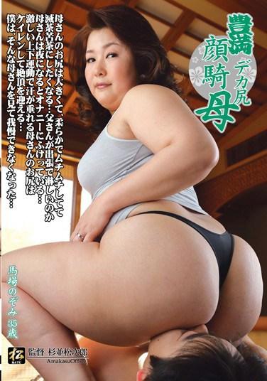 [MATU-30] Face Sitting BBW Mom Nozomi Baba