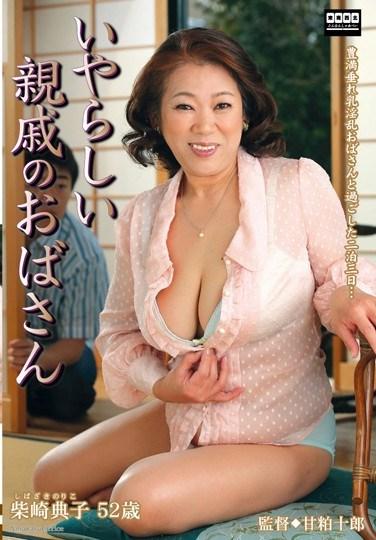 [TNTN-02] My Dirty Aunt Tomoko Shibasaki