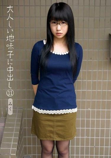 [KTDS-541] Docile and Plain Girl Enjoys Creampie #11 Miku
