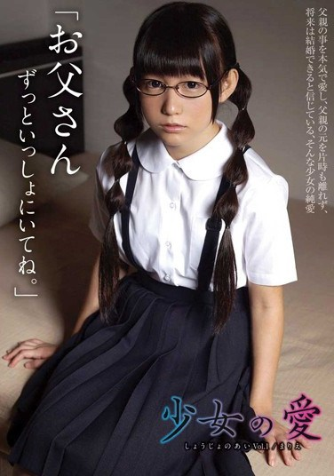 """[KTDS-630] Barely Legal Girl's Love """"Always Be With Me Father"""". Vol. 1 Marie Konishi"""