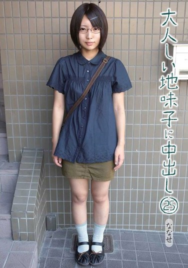 [KTDS-651] Creampie In A Docile and Plain Girl – 25-Year-Old Nanase Otoha
