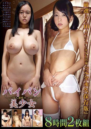 [KTDS-827] Shaved Pussy Beauties 10 Stars in Consecutive Sex 8 Hours