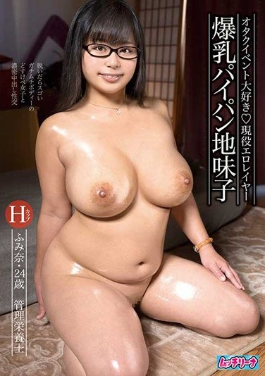 [KTDS-876] A Plain Girl With Colossal Tits And A Shaved Pussy. She Loves Geek Events. A Sexy Cosplayer, Fumina, 24 Years Old, H Cup, Nutritionist