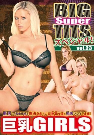 [TT-023] SUPER BIG TITS vol. 23