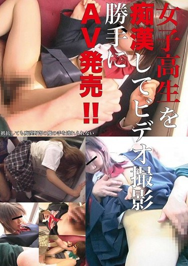 [SPYE-086] Molest And Film Schoolgirls To Sell The Video Without Their Agreement!!