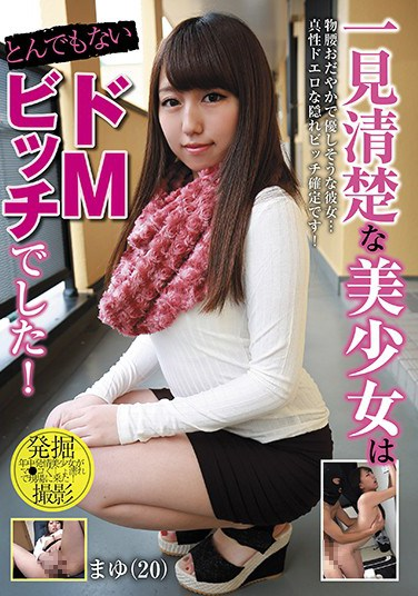 FLT-010 Look Neat And Clean Beautiful Girl Was Ridiculous De M Bitch! Satomi Eyebrows