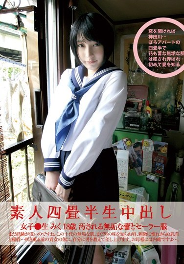 SY-155 155 Out Amateur Students In Four-and-a Half-mat