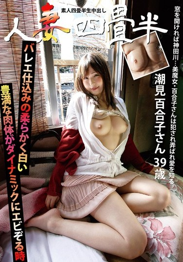 SY-174 Out Amateur Yojohan Students In 174 Housewife Yojohan Transparent White Yawahada Is Yuriko Shiomi 39-year-old At The Time Shrimp Sol To Dynamic Beauty Witch