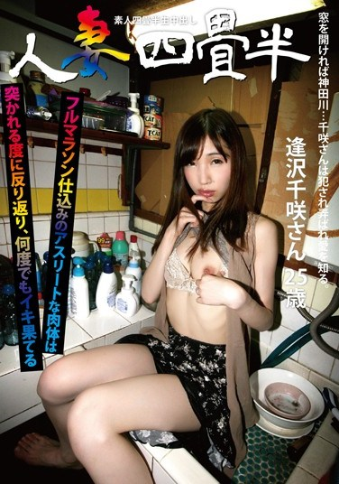 SY-176 Warp Every Time The Athlete A Body Of Amateur Out Yojohan Students In 176 Housewife Yojohan Full Marathon Were Charged To Be Caught, Put In Any Number Of Times Iki Conk-amateur Yojohan Students Aizawa Chisaku 25-year-old