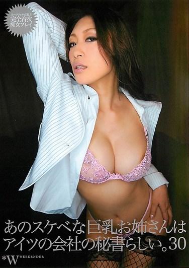 [FCDC-060] That Huge Tit Slut Looks Like That Guy's Secretary 30