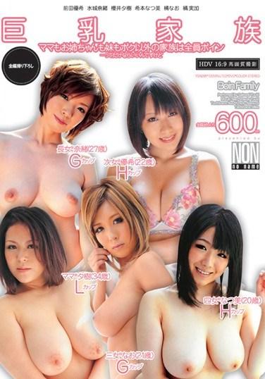 [YSN-296] Big Titty Family