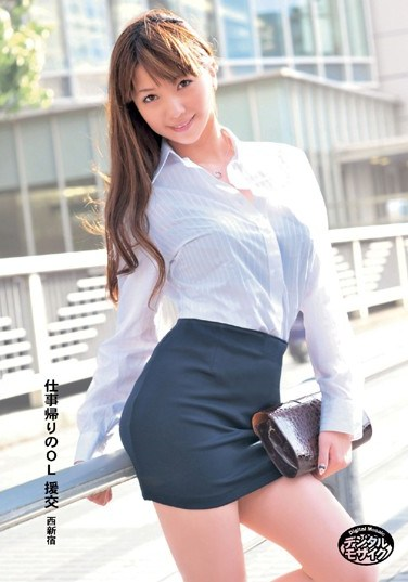 [UPSM-011] Office Lady Escorts On Their Way Home From Work West Shinjuku