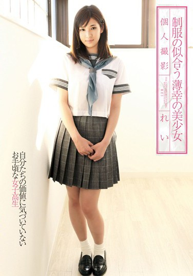 [UPSM-238] The Ill-Fated Beautiful Girl Who Looks Good In Uniform Rei
