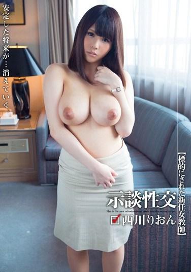 [UPSM-240] Sweet High School Sluts. (The Targets: The New Female Teachers) Rion Nishikawa