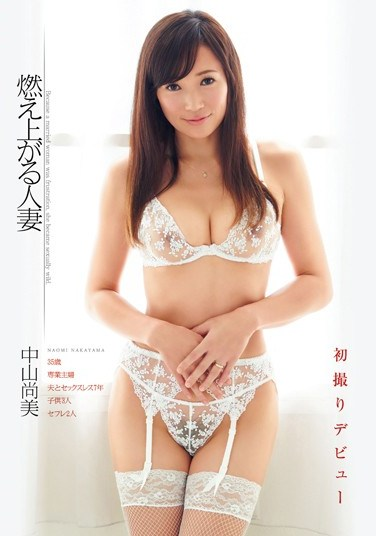 [UPSM-278] Married Woman All Lit Up For A Fuck Naomi Nakayama