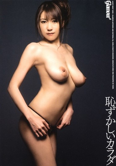 [HMGL-016] Embarrassing Body Yuko Former TV Talent