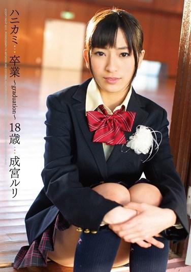 [VGD-118] Shy Girl Graduation 18 Year Old Ruri Narumiya