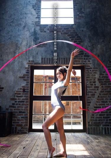 [VGD-128] Lovely Koss Mates – The Flexible Rrhythmic Gymnastics Body Kana Tsuruta