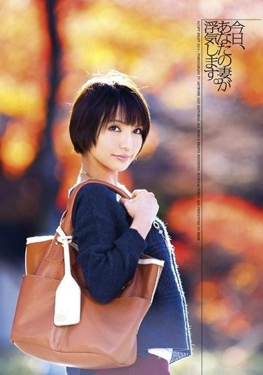 [VGD-137] Your Wife Will Cheat Today. Ayumi Takanashi