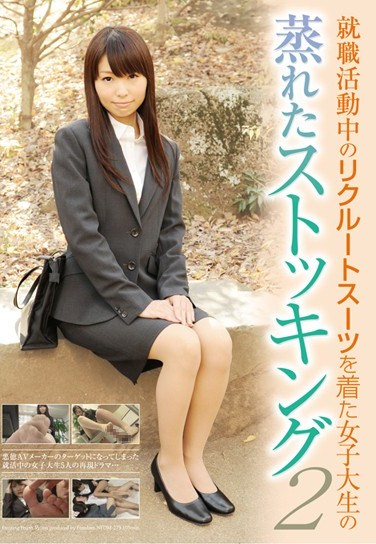 [NFDM-279] Recruit Suit College Girls' Steamy Stockings 2