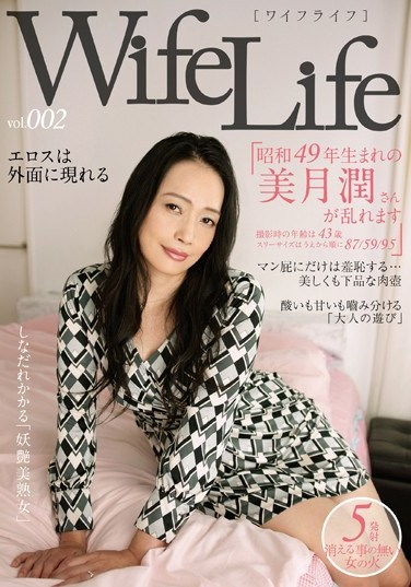 [LEG-002] Wife Life Vol.002 Jun Mizuki, Born In Showa Year 49 Gets Wild At The Time Of Shooting, She's 43 Years Old Her Measurements Are Bust 87/Waist 59/Hips 95 95