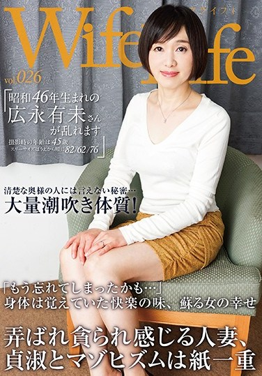 [ELEG-026] WifeLife Vol.026 Yumi HIronaga Was Born In Showa Year 46 And Now She's Going Cum Crazy She Was 45 Years Old At The Time Of Filming Her Three Sizes Are 82/62/76 76