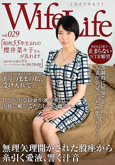 [ELEG-029] WifeLife Vol.029 Michiko Uchihara Was Born In Showa Year 55 And Now She's Going Cum Crazy She Was 37 Years Old At The Time Of Filming Her 3 Sizes From The Top To The Bottom Are 89/59/88