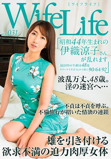 [ELEG-031] WifeLife Vol.031 Ryoko Iori Was Born In Showa Year 44 And Now She's Going Cum Crazy She Was 48 Years Old At The Time of Filming Her Three Body Sizes Are 90/64/92 92