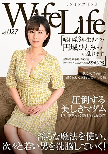 ELEG-027 WifeLife Vol. 027 · Hitomi, A Circle Born In Showa 43, Is Disturbed · Age At Shooting Is 49 Years · Three Sizes Are Sequentially Numbered From 88/62/90