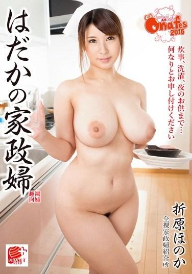ONGP-063 Housekeeper Orihara Faint Naked