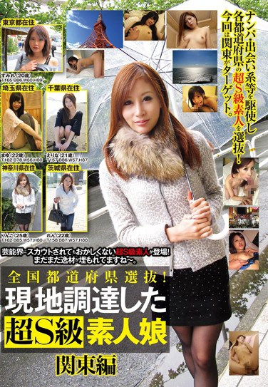 [SABA-086] Nation Wide Selection! Locally Sourced Amateur Babes – Kantou Collection
